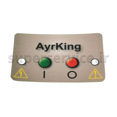 برچسب کلید برد کنترل