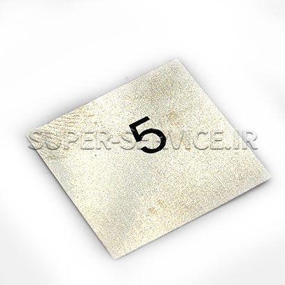 ورقه فلزی گرایندر مگنوم