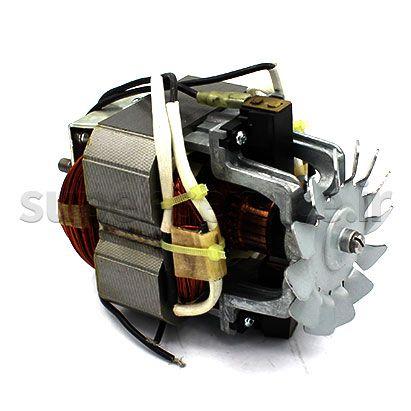موتور همیلتون  HBH450