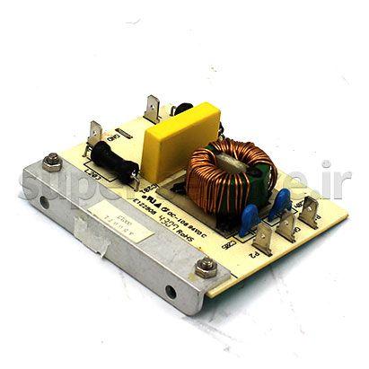 برد نویزگیر رادیویی همیلتون HBH450