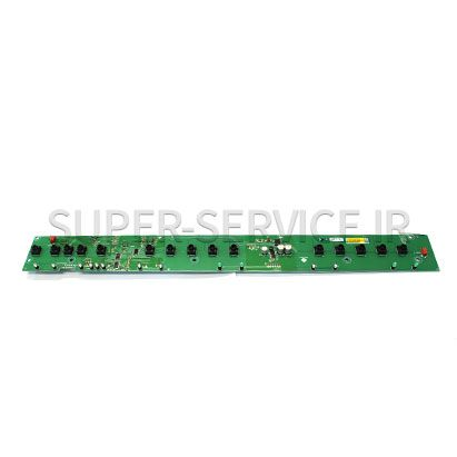 SELECTION TOUCH BOARD DT2